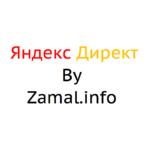 Настройка Яндекс Директа в Челнах